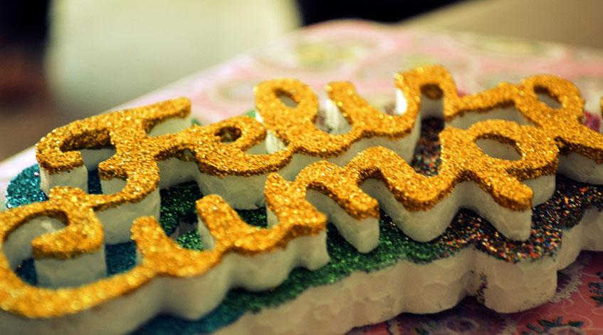 Cuál es el origen de la canción de cumpleaños feliz